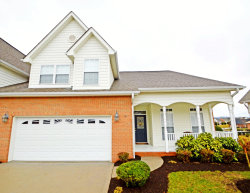 Photo of 7601 Charmwood Way, Knoxville, TN 37938 (MLS # 1053117)