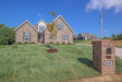 Photo of 1445 Edenbridge Drive, Alcoa, TN 37701 (MLS # 1056220)
