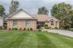 Photo of 410 Keota Lane, Loudon, TN 37774 (MLS # 1058536)