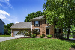 Photo of 1205 Newfane Circle, Knoxville, TN 37922 (MLS # 1059216)