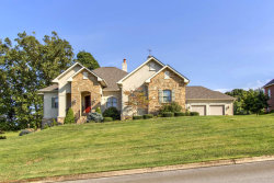 Photo of 208 Eagle Circle, Vonore, TN 37885 (MLS # 1060346)