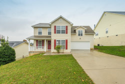Photo of 6831 Avensong Lane, Knoxville, TN 37909 (MLS # 1062106)