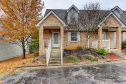 Photo of 1018 Nod St, Knoxville, TN 37932 (MLS # 1064599)
