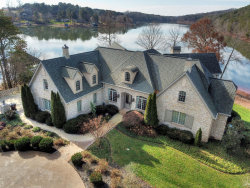 Photo of 1749 Rarity Bay Pkwy, Vonore, TN 37885 (MLS # 1064762)