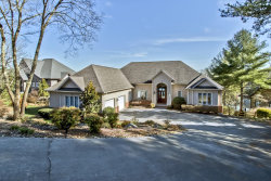Photo of 311 Kiyuga Way, Loudon, TN 37774 (MLS # 1067730)