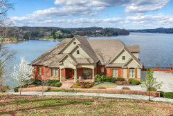 Photo of 643 Watershaw Drive, Friendsville, TN 37737 (MLS # 1069981)