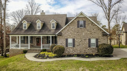 Photo of 1259 Broaderick Blvd, Maryville, TN 37801 (MLS # 1070192)