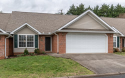 Photo of 7309 Windtree Oaks Way, Knoxville, TN 37920 (MLS # 1070514)