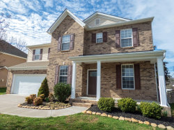 Photo of 8823 Wavetree Drive, Knoxville, TN 37931 (MLS # 1071223)