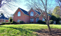 Photo of 12227 W Ashton Court, Knoxville, TN 37934 (MLS # 1072011)