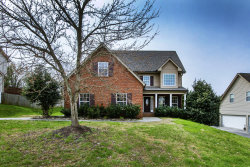 Photo of 7107 Hannah Brook Rd, Knoxville, TN 37918 (MLS # 1073438)