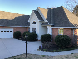 Photo of 7819 Twin Maple Drive, Knoxville, TN 37938 (MLS # 1073704)