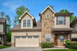 Photo of 419 Cannon Point Way, Knoxville, TN 37922 (MLS # 1077445)
