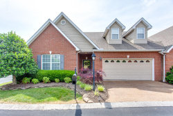 Photo of 5501 Beverly Square Way, Knoxville, TN 37918 (MLS # 1081662)