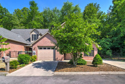 Photo of 5001 Fairgrounds Place, Kingston, TN 37763 (MLS # 1081680)