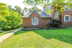 Photo of 215 Brentwood Way, Kingston, TN 37763 (MLS # 1082805)