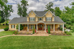 Photo of 1224 Arborbrooke Drive, Knoxville, TN 37922 (MLS # 1088005)