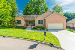 Photo of 3500 Greywolfe Drive, Knoxville, TN 37921 (MLS # 1088364)