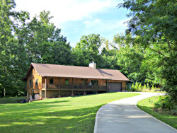 Photo of 7739 Mcmillan Rd, Knoxville, TN 37914 (MLS # 1091537)