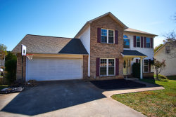 Photo of 8728 Brucewood Lane, Knoxville, TN 37923 (MLS # 1098206)
