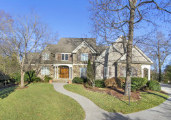Photo of 7301 Dunsford Lane, Knoxville, TN 37919 (MLS # 1103960)