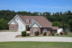 Photo of 142 Marble View Drive, Kingston, TN 37763 (MLS # 1104974)