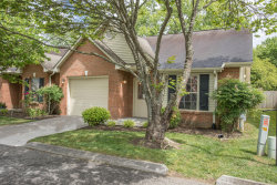 Photo of 3712 Tilbury Way, Knoxville, TN 37921 (MLS # 1118041)