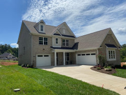 Photo of 12048 Boyd Chase Blvd, Knoxville, TN 37934 (MLS # 1118645)