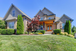 Photo of 10031 Fox Cove Rd, Knoxville, TN 37922 (MLS # 1118931)