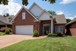 Photo of 211 Savannah Park Drive, Maryville, TN 37803 (MLS # 1125537)