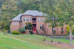 Photo of 9918 Castleglen Lane, Knoxville, TN 37922 (MLS # 1134340)