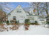Photo of 420 Pelhamdale Avenue, Pelham, NY 10803 (MLS # 4801074)