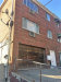Photo of 215 Stephens Avenue, Bronx, NY 10473 (MLS # 4852140)