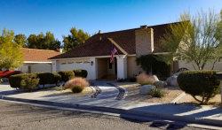 Photo of Ridgecrest, CA 93555 (MLS # 1955381)