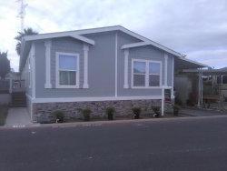 Photo of 1085 Tasman DR, SUNNYVALE, CA 94089 (MLS # 81656668)