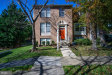 Photo of 12016 Cherry Blossom PLACE, North Potomac, MD 20878 (MLS # 1001404947)