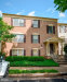 Photo of 1114 Huntmaster TERRACE NE, Unit 101, Leesburg, VA 20176 (MLS # 1001583288)