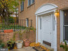 Photo of 217 C Locust STREET SE, Unit E, Vienna, VA 22180 (MLS # 1004132407)