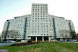 Photo of 10401 Grosvenor PLACE, Unit 714, Rockville, MD 20852 (MLS # 1004424999)