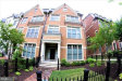 Photo of 10851 Symphony Park DRIVE, North Bethesda, MD 20852 (MLS # 1004942525)