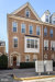Photo of 112 Fortnightly BOULEVARD, Herndon, VA 20170 (MLS # 1005813743)