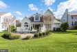 Photo of 10504 Chesham WAY, Woodstock, MD 21163 (MLS # 1009909730)