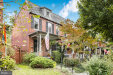 Photo of 722 Trail AVENUE, Frederick, MD 21701 (MLS # 1009912594)