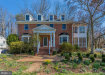 Photo of 3905 N Dumbarton STREET, Arlington, VA 22207 (MLS # VAAR163440)