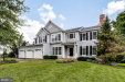 Photo of 3606 Willow Birch DRIVE, Glenwood, MD 21738 (MLS # 1010011118)