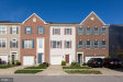 Photo of 7831 River Rock WAY, Columbia, MD 21044 (MLS # MDHW284530)