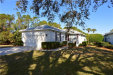 Photo of 337 Sunset Lake Boulevard, Unit 337, VENICE, FL 34292 (MLS # N5916155)