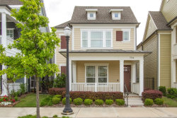 Photo of 754 E Main Street, Coppell, TX 75019 (MLS # 13598785)
