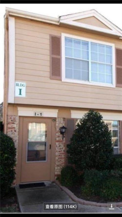 Photo of 2400 Jupiter Road, Unit 1, Plano, TX 75074 (MLS # 14072879)