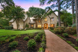Photo of 1803 Lantana Court, Southlake, TX 76092 (MLS # 14430240)